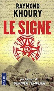 Couverture d'ouvrage: Le signe